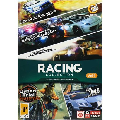 RACING COLLECTION نشر گردو